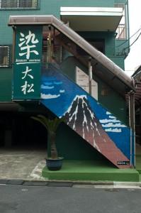 hekiga_akafuji2