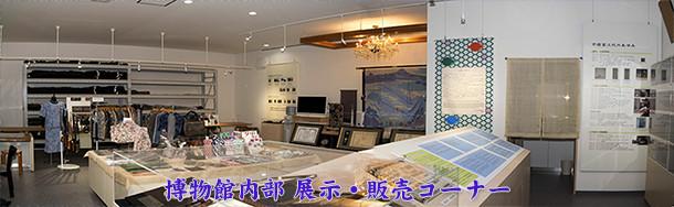 150911_1_hanabi